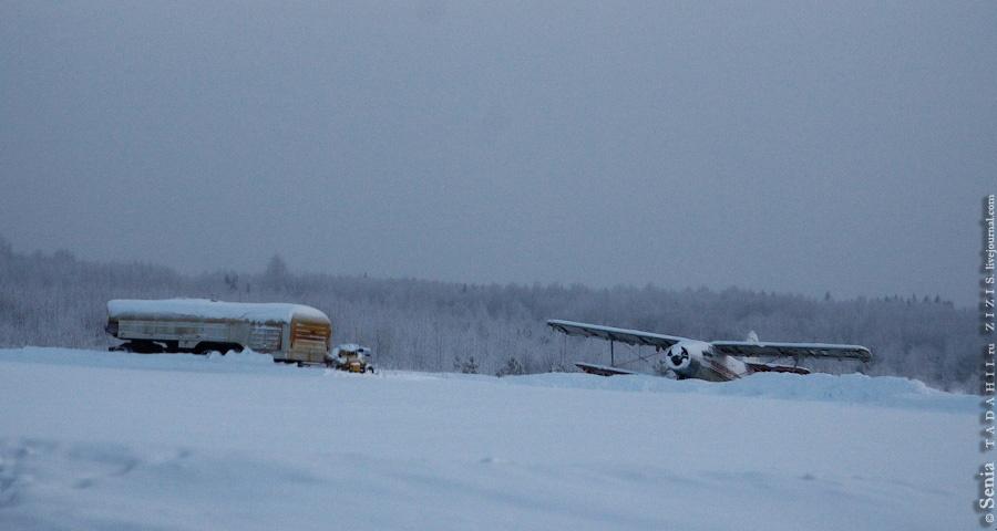 Недалеко от города был обнаружен очередной аэропорт с Цесной и АН-2. На Цесне вылетают на прыжки парашютисты, аэропорт принимает вертолеты. А так простаивает.