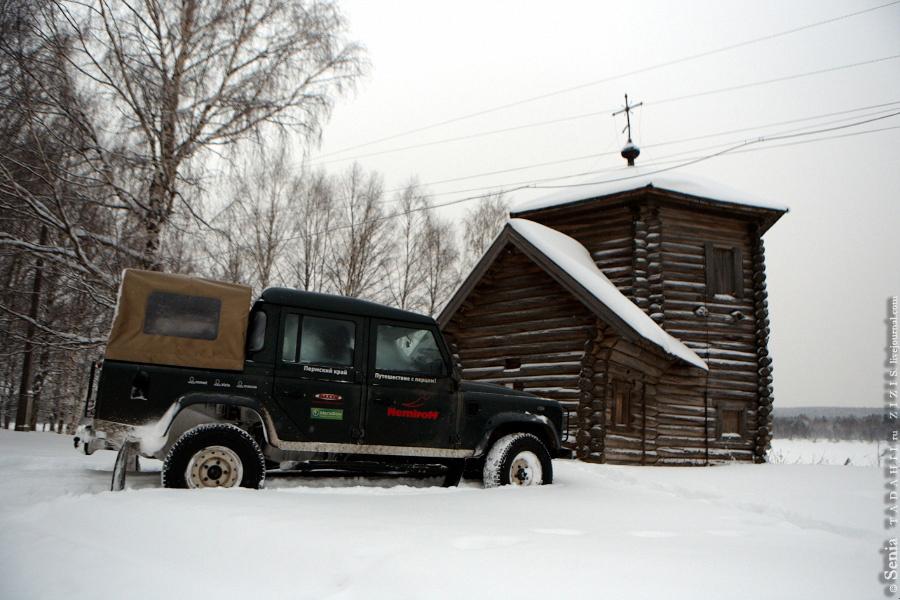 От крепости осталась одна церковь, когда-то бывшая частью стены. На данный момент это самое старое деревянное строение на Урале.