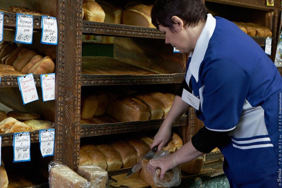 … и очень вкусным хлебом.