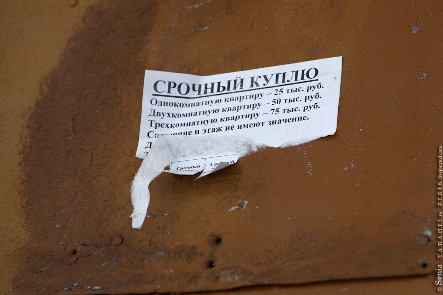 Основная часть жителей – пенсионеры. Пенсия около 4 тысяч рублей. Дотация по безработице 1300. Люди просто ждут, когда их переселят в Кизел или Пермь.
