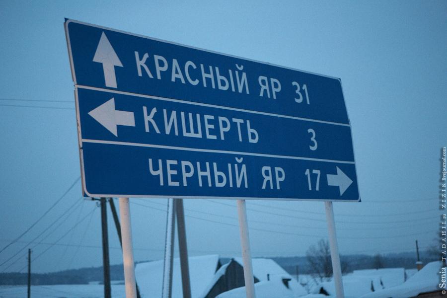 Кстати, пользуясь случаем хочу передать привет Астраханской области, отчеты по которой я пока не закончил.
