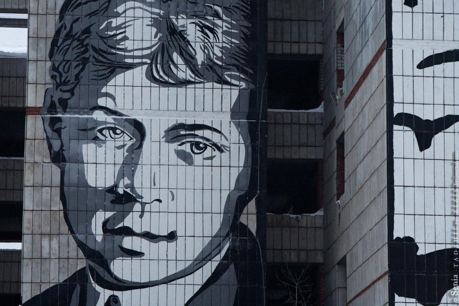 Больше всего меня поразил портрет Сергея Александровича на фасаде недостроенного дома. Даже березка есть.