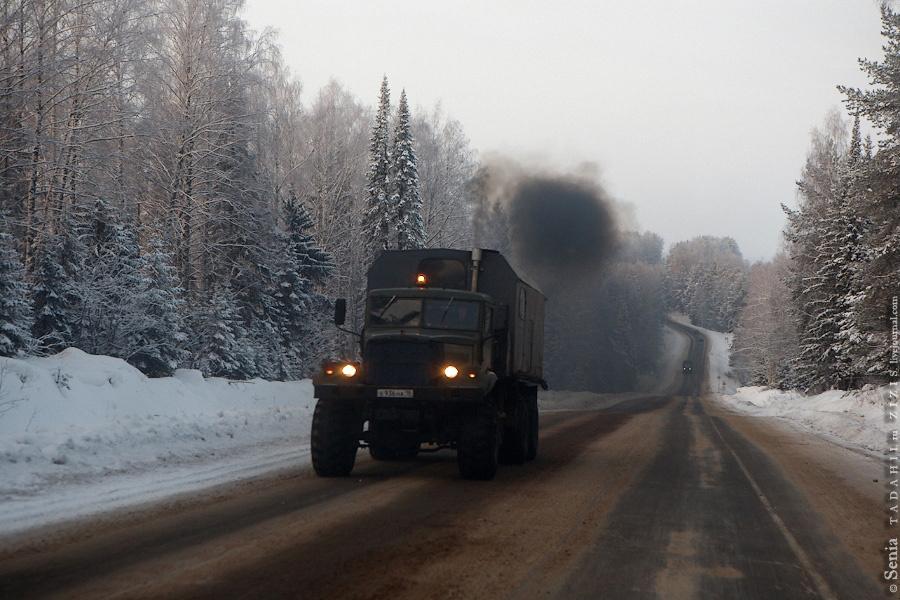 Да и не побегаешь тут особо, основной трафик составляют грузовые Уралы и КрАЗы.