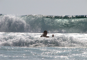 Волна!