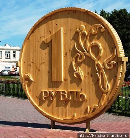 Большой деревянный рубль