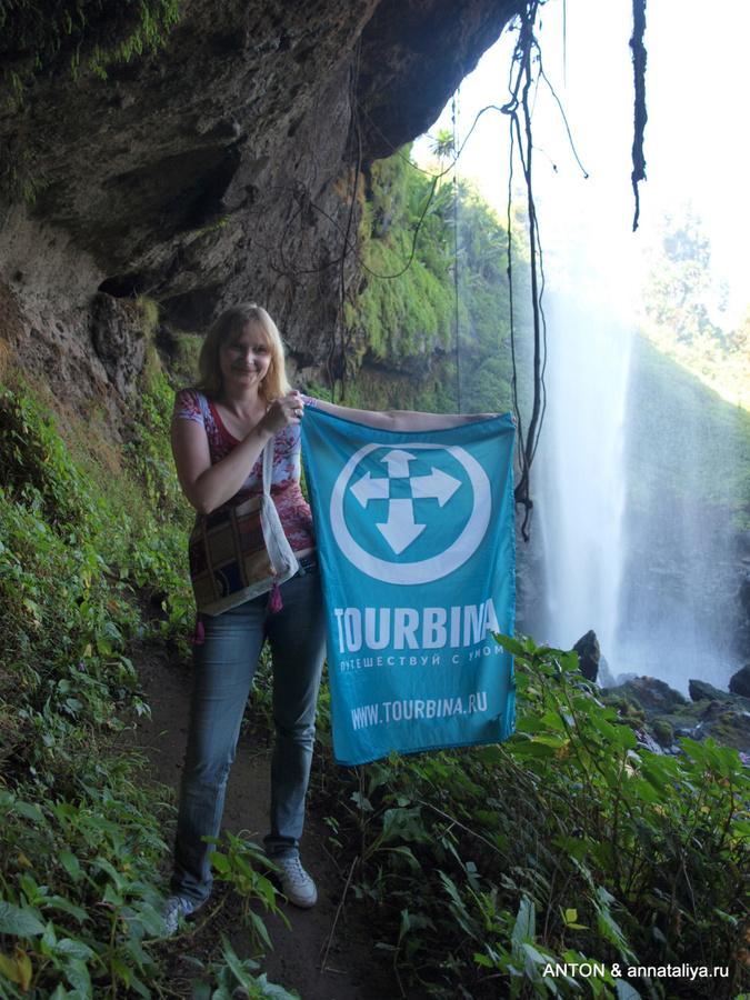 На водопаде Сипи