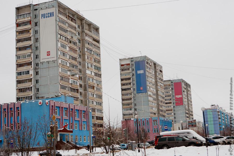 В городе много настенных баннеров. Очень удобно рассказывать как пройти. Вот, к примеру, под «Россией» поликлиника и станция скорой, под «наша» – ЗАГС, под «Родиной» библиотека.