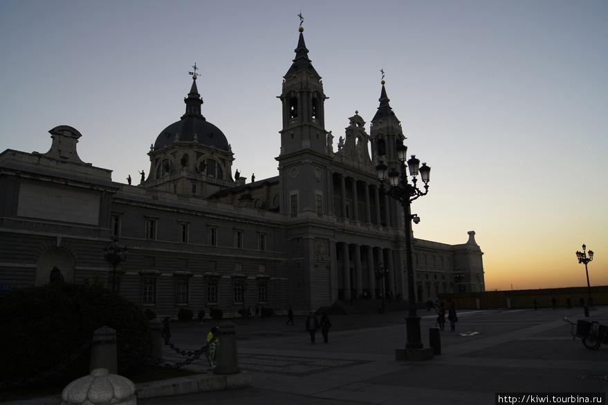 Кафедральный собор Альмудена