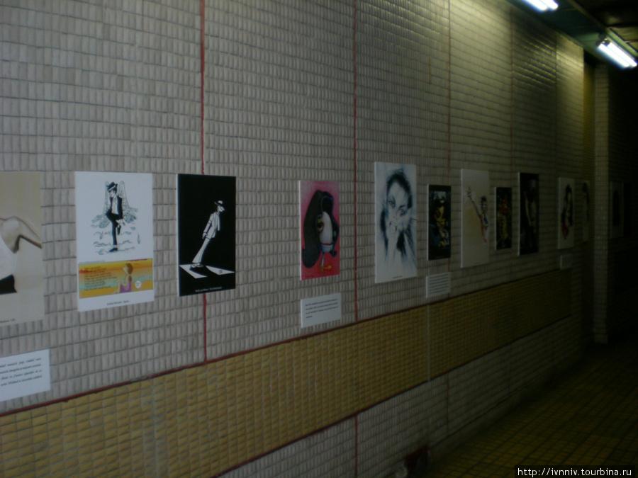 метро. галерея, посвященная М.Джексону