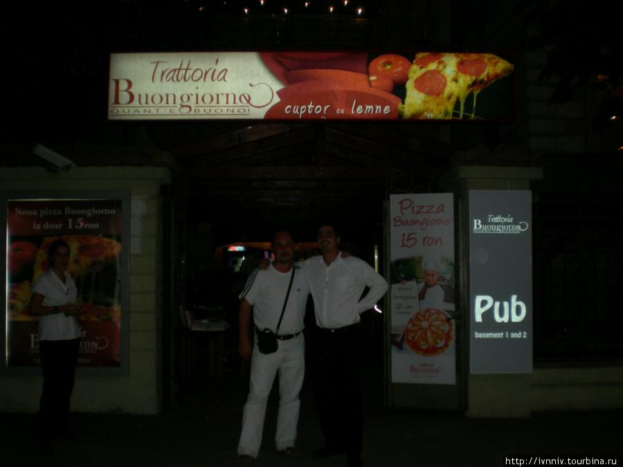 Ресторанчик