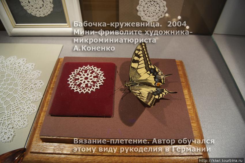 Работа омского Левши