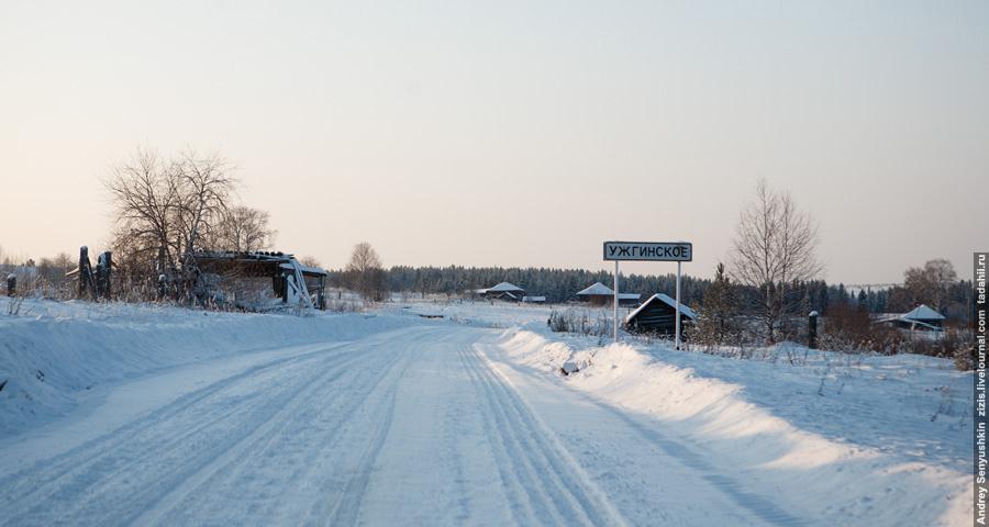 Деревня расположена в кра