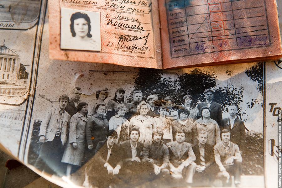 Видимо, документы дочки. Комсомольский билет и фотографии экскурсии в Казань.