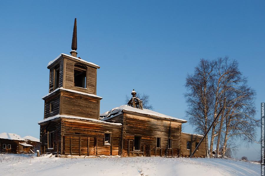 Украшением деревни являлась Свято-Николаевская церковь. Даты постройки не скажу, но есть упоминания о ней в документах 1586 года. Вряд ли это именно то же самое строение, но факт существования деревни еще в XVI веке подтверждается.