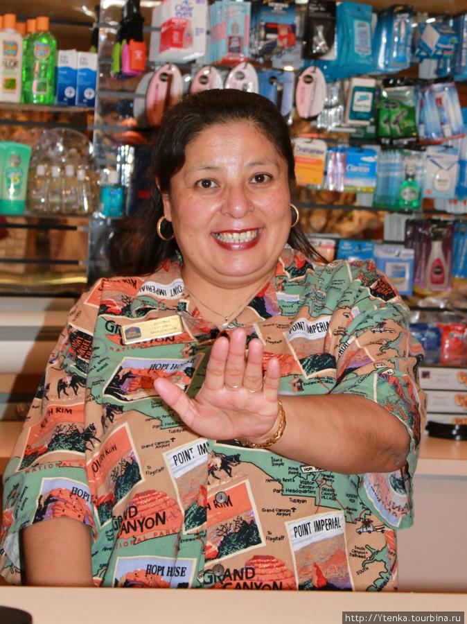 Bertha. Представительница племени навахо.