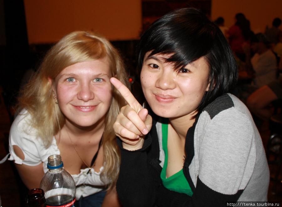 моя подруга Кристина из России и Linkin из Вьетнама.