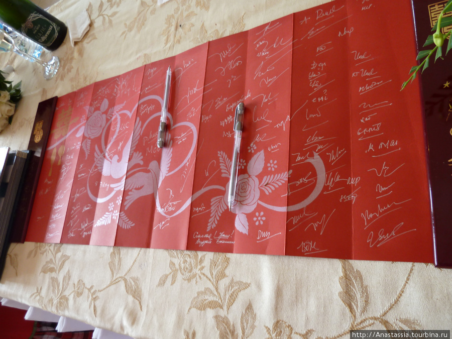 Росписи гостей.