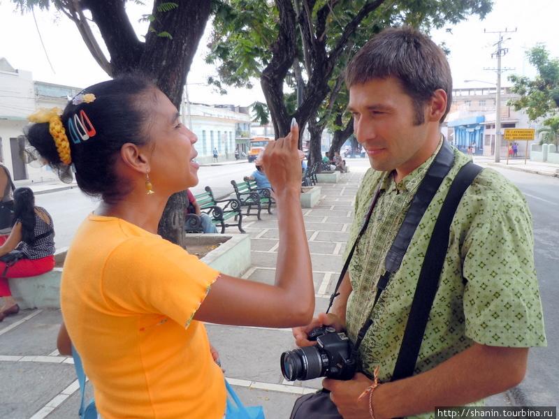 Куба в сексе