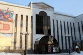 Краеведческий музей Сургута
