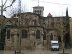 Общий вид собора