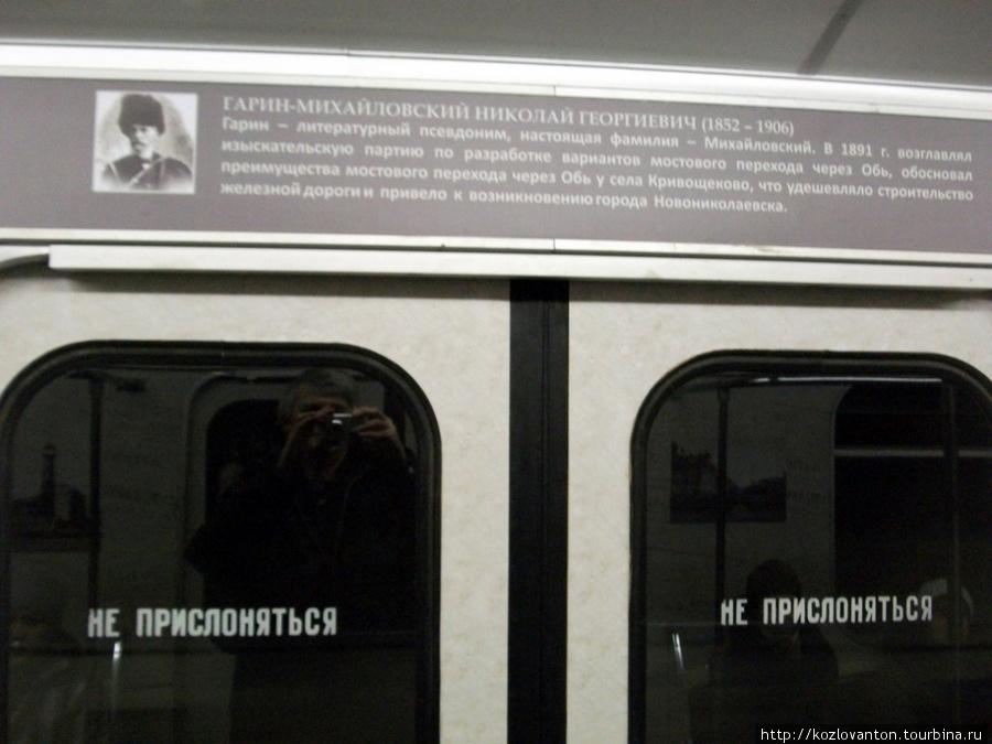 Этот стенд рассказывает о Н.М.Гарине-Михайловском, основателе нашего города.