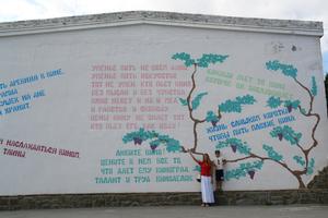 Надписи на стене читать обязательно!!!)))