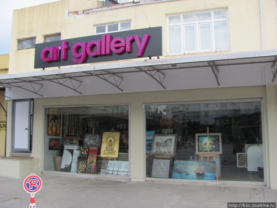 есть даже свой художественный салон :)
