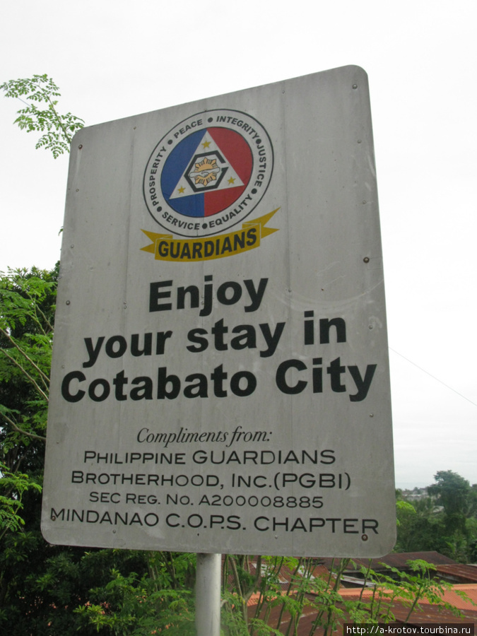 cotabato city essay From the philippine daily inquirer (may 17): bomb discovery prompts closure of cotabato city-isulan highway camp siongco, maguindanao.