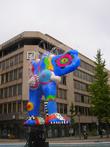 symbol of Duisburg