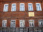 Государственный музей Палехского искусства.