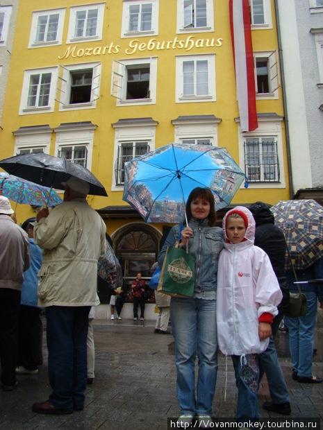 Самый известный дом Зальцбурга — дом, где родился Моцарт