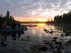 Перед восходом солнца