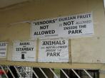 в парк с дурианом нельзя!