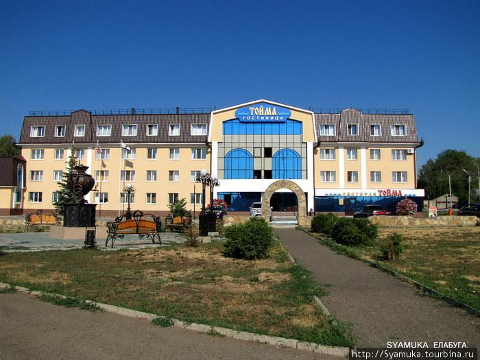 Елабуга. Гостиница