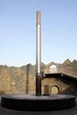 Памятник термоменту