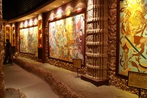 В музее Огненных гор