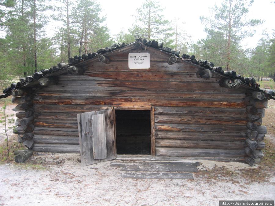 Дом для зимовки семьи хантов