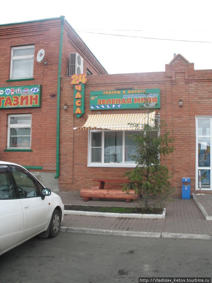 Продуктовый магазин при мотеле имеет оригинальное название. :)