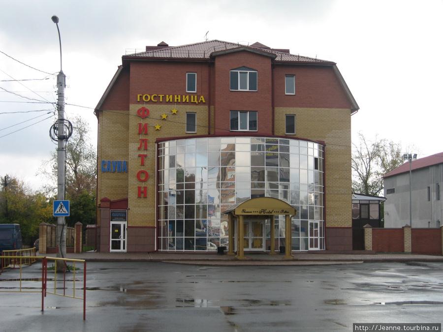 Привокзальная гостиница