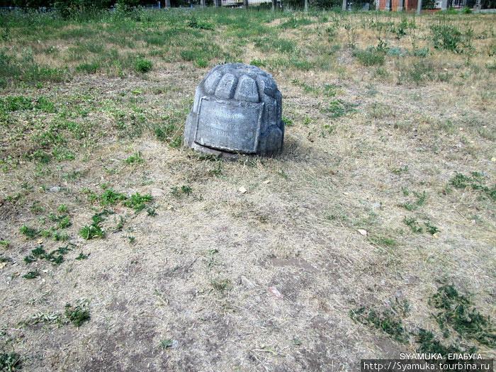 Надгробие И. В. Шишкина.