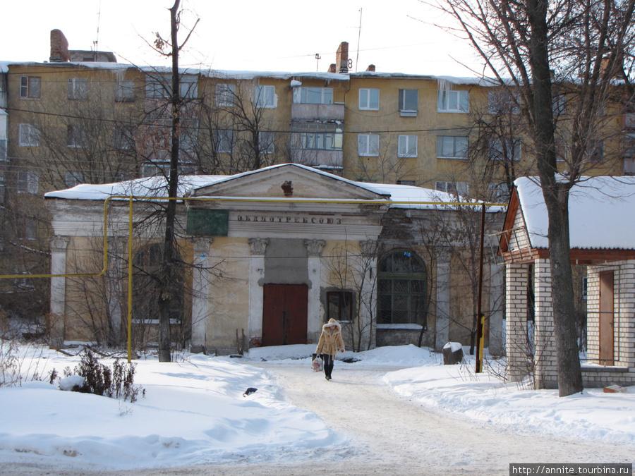 Бывшее здание Облпотребсоюза.