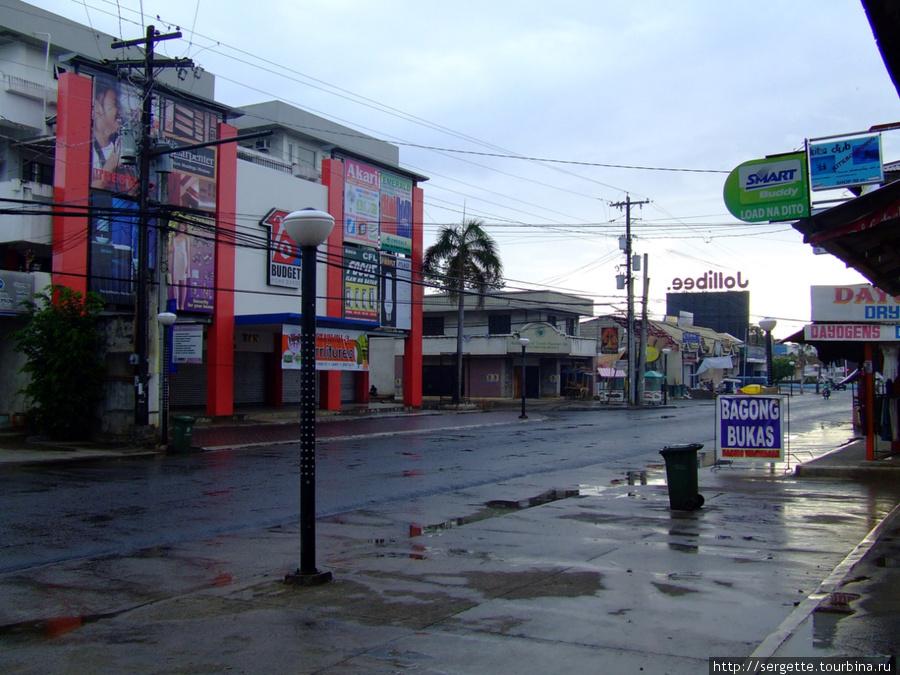 Ризаль авеню