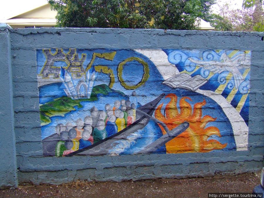 графити на традиционные темы