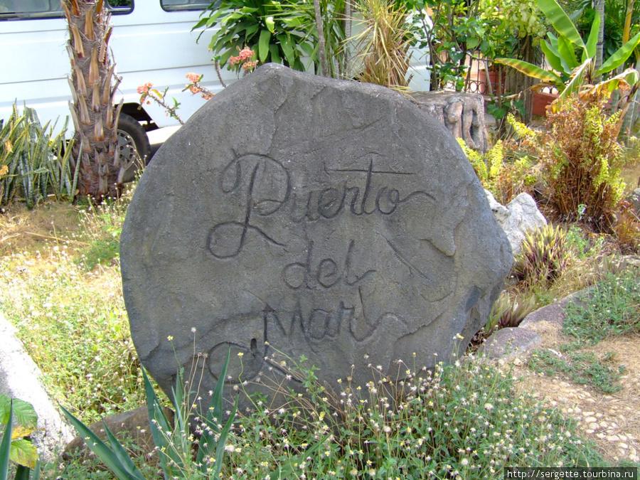 На камне надпись и ...
