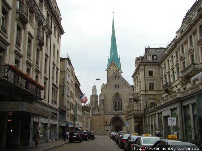 Fraumunster со стороны Banhofstrasse.