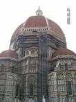 Вид на купол собора