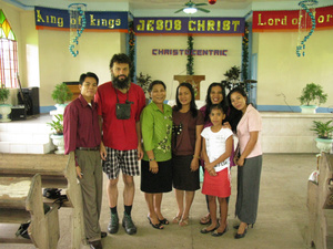 С руководством церкви