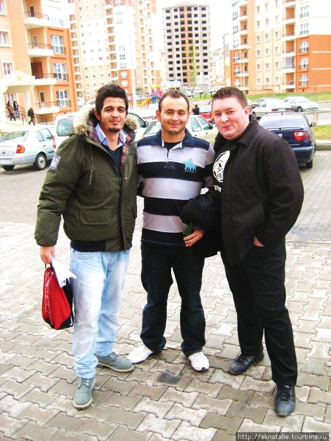 Аксен по центру и его друг Айкут слева. Справа Саша Панкратов, который благородно вызвался сопровождать нас по странам Ближнего Востока, ибо девушкам в одиночку там не место.