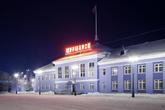 Морской вокзал.