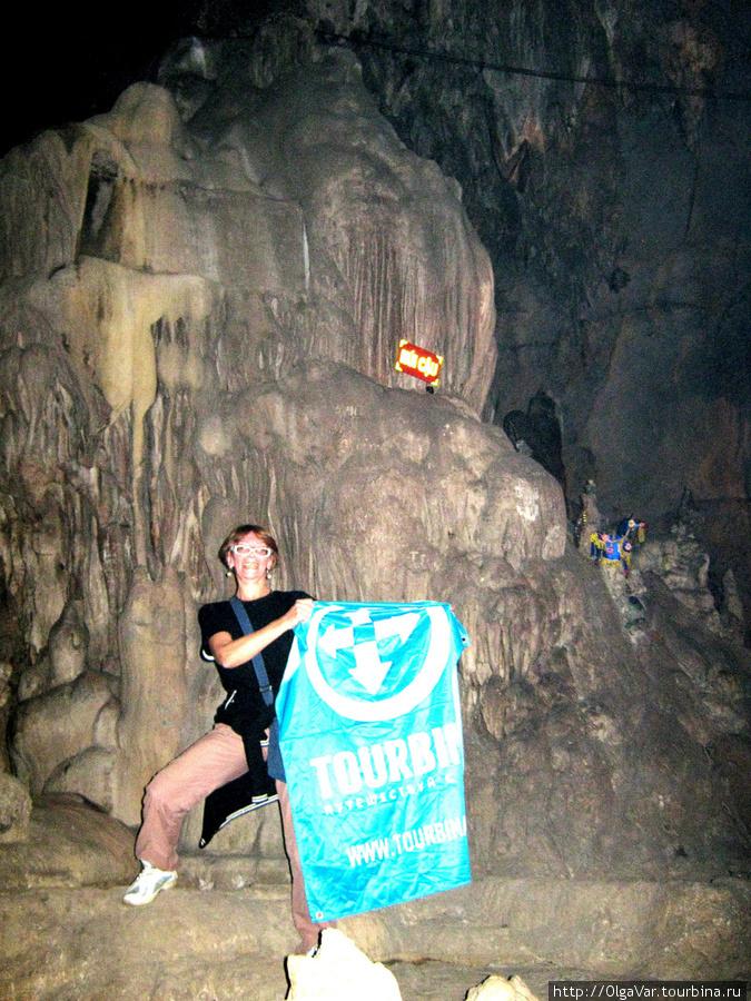 Всем привет из пещеры Ароматной пагоды
